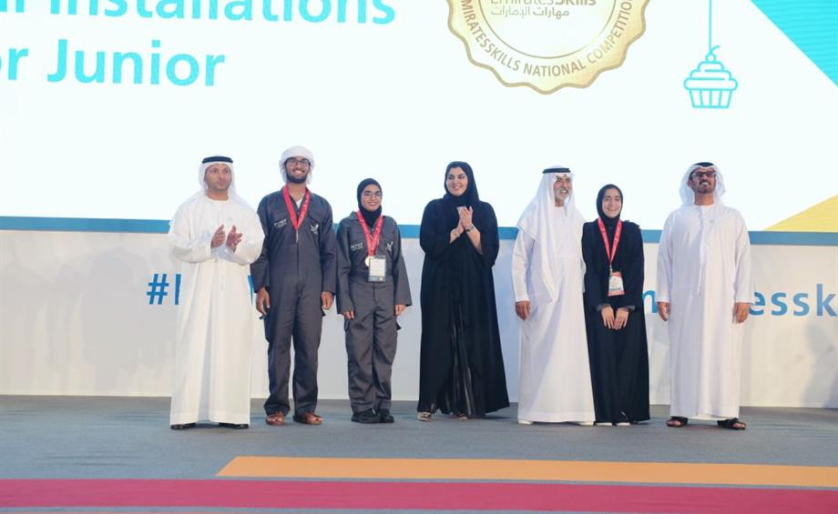 Emirates Skills National Competition 2018