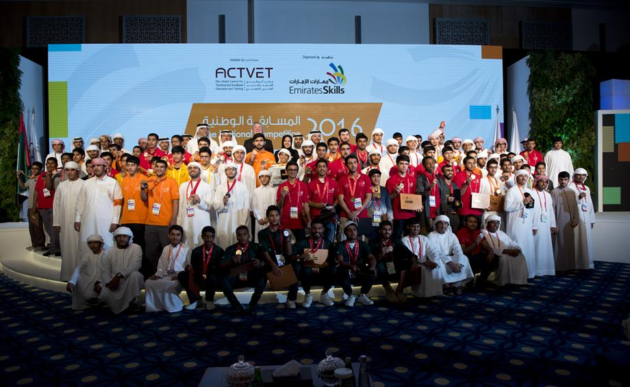 Emirates Skills National Competition 2016